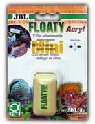JBL Flloaty Mini Acryl+Glas - плавающий магнитный скребок для акрила и стекла толщиной до 4 мм
