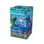 JBL MotionDeco Medusa XL White - Движущаяся в потоке воды декорация для аквариума Медуза белая XL