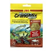 JBL NovoGranoMix mini 15г (пакетик) - Основной корм в форме смеси мини-гранул для маленьких рыб