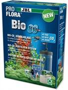 JBL ProFlora bio80 - Система СО2 для снабжения аквариумов от 12 до 80 л. в течении 40 дней