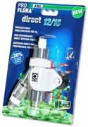 JBL ProFlora Direct 12/16 - CO2-диффузор для подключения к внешнему фильтру с диаметром шланга 12/16 мм