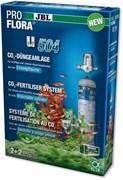 JBL ProFlora u504 - CO2-система с одноразовым баллоном для сильных и красивых аквариумных растений