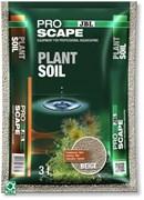 JBL ProScape PlantSoil BEIGE 3 л - Питательный грунт для растительных аквариумов, бежевый