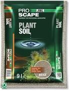 JBL ProScape PlantSoil BEIGE 9 л - Питательный грунт для растительных аквариумов, бежевый