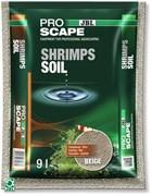 JBL ProScape ShrimpsSoil BEIGE 9 л - Питательный грунт для аквариумов с креветками, бежевый
