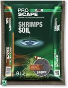 JBL ProScape ShrimpsSoil BROWN 9 л - Питательный грунт для аквариумов с креветками, коричневый