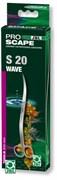 JBL ProScape Tool S wave (длина 20 см) - Изогнутые ножницы для ухода за растениями