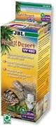 JBL ReptilDesert UV 300 (15 ватт) - Энергосберегающая лампа с высоким уровнем ультрафиолета в областях UV-A и UV-B для пустынных террариумов