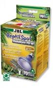 JBL ReptilSpot HaloDym 70 ватт - Галогеновая неодимовая лампа для освещения и обогрева террариума