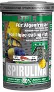 JBL Spirulina 100 мл. (15 г.) - Корм класса премиум с высоким содержанием спирулины в форме хлопьев для растительноядных в пресном и морском аквариуме