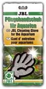 JBL Перчатка для ухода за аквариумом