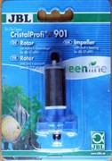 JBL Ротор с осью для внешнего фильтра CristalProfi e901/902