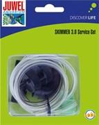 Juwel Skimmer 3.0 Service Set - набор для обслуживания (ремонта) скиммера Juwel