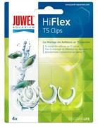 Juwel клипса для отражателей Juwel HiFlex T5 - 4 шт.