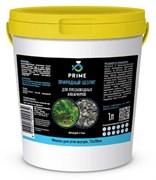 PRIME цеолит для пресноводных аквариумов, ведро 1 литр