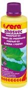 sera Phosvec 100 мл - препарат для удаления фосфатов