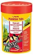 sera Plankton Tabs 100 мл (275 таблеток )- корм для донных рыб  с добавлением планктона