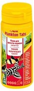 sera Plankton Tabs 50 мл (130 таблеток) - корм для донных рыб  с добавлением планктона