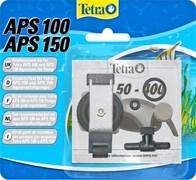 Tetra - ремкомплект для компрессоров Tetra APS 100,150 (мембрана, воздушный фильтр)