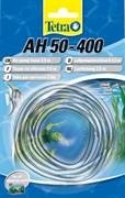 Tetra AH 50-400  силиконовый шланг - 2,5 метра