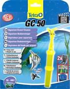 Tetra GC 50 - грунтоочиститель для аквариума до 400 литров
