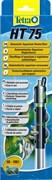 Tetra HT 75 - терморегулятор для аквариумов до 100 литров