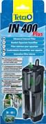 Tetra IN 400 plus - внутренний фильтр для аквариумов до 60 литров
