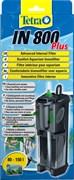 Tetra IN 800 plus - внутренний фильтр для аквариумов до 150 литров