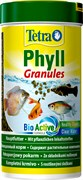 Tetra Phyll granules 250 мл - корм для растительноядных рыб (гранулы)