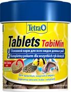 Tetra Tablets TabiMin 120 таблеток (66 мл) - корм для сомиков и других донных рыб