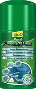 TetraPond Phosphate Minus средство для снижения концентрации фосфатов 250 мл - на 5.000 литров воды
