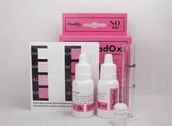 VladOx NO2 тест - профессиональный набор для измерения концентрации нитритов