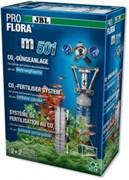JBL ProFlora m501 - система СО2 с заправляемым баллоном