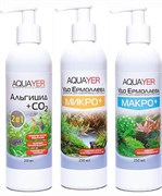 Aquayer - набор удобрений (Микро+, Макро+, Альгицид+СО2), 3 х 250 мл