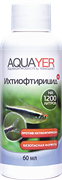 Aquayer Ихтиофтирицид 60 мл