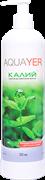 Aquayer Калий 500 мл - удобрение для растений