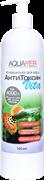 Aquayer АнтиТоксин Vita 500 мл - Комплексный кондиционер для воды с витамином В1