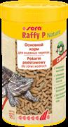 sera Raffy P Nature 250 мл - корм для плотоядных рептилий в палочках