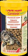 sera Reptil Professional Carnivor Nature 1000 мл