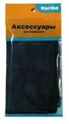 Мешок для фильтра Naribo на молнии, крупная сетка, черный 15х20см