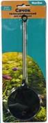 Сачок Naribo телескопический круглый (длина ручки 15-45см)
