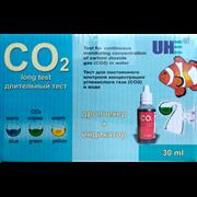 UHE CO2-тест-индикатор (дропчекер) - набор для отслеживания содержания углекислого газа в воде