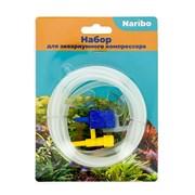 Набор аксессуаров Naribo для аквариумного компрессора (ПВХ шланг 2 м, распылитель воздуха 2.5см 1 шт., тройник 1шт, присоски для шланга 2шт, краник 1