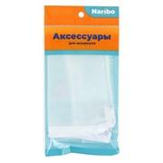 Мешок для фильтра Naribo на молнии, мелкая сетка, белый 25х30см