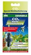 Dennerle СО2 - специальный обратный клапан