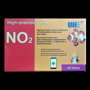 UHE NO2 test - тест для определения концентрации нитритов нитратов в воде