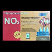 UHE NO3 test  NEW - тест для определения концентрации нитратов нитратов в воде